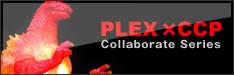 CCP Plex Logo