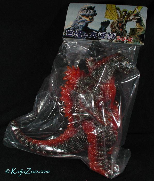 Godzilla '95 Bag and Header Card